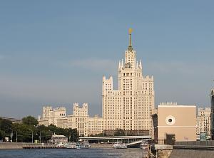 Нажмите на изображение для увеличения Название: Сталинская высотка.jpg Просмотров: 347 Размер:90.1 Кб ID:32